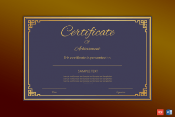 Achievement Award Certificate